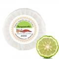 Sapone Vegetale Naturale al Bergamotto con Olio di oliva